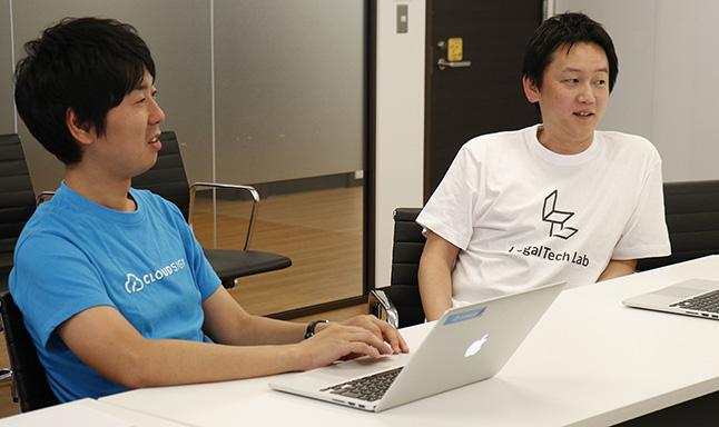 弁護士ドットコムに学ぶ電子契約サービスクラウドサインのセキュリティとは?弁護士ドットコム株式会社 中村 哲也(左) 市橋 立(右)