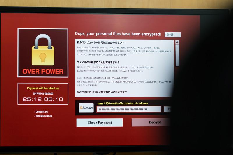 サイバー攻撃から身を守る必須の対策まとめ cybersecurity-measures
