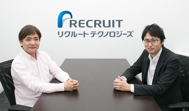 Recruit-CSIRTに学ぶCSIRTの立ち上げ方 株式会社リクルートテクノロジーズ 鴨志田 昭輝(左) 株式会社サイバーセキュリティクラウド 取締役 CTO 渡辺洋司(右)