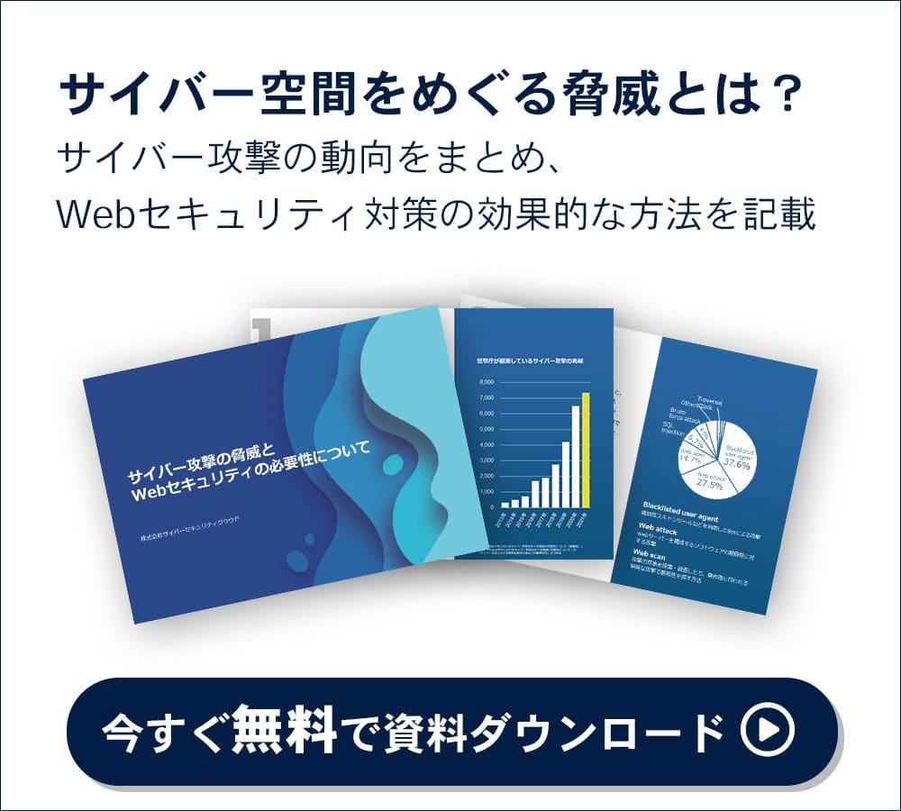 累計12,000サイトの導入実績 多数の事例から、導入までの経緯と抱えていた課題の解決方法をご紹介