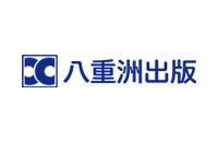 株式会社八重洲出版