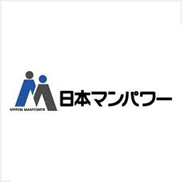 株式会社日本マンパワー様